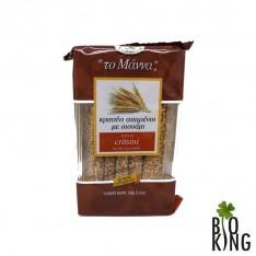 Paluszki pszenne z sezamem Critsini